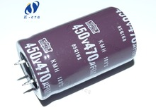 Electrolytic capacitor 470uF 450v 35*50mm 105C made in china