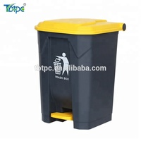 Plastic household recycle trash bin 50l trash can