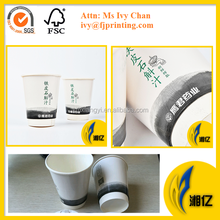Double wall Hot Drink Paper Cup