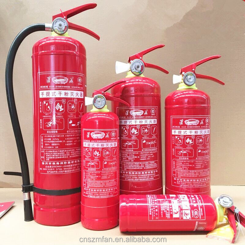powder dcp abc fire extinguisher