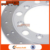Front Brake Disc Rotor Motorcycle For Honda CMX250C CMX 250cc Rebel 85-12 CA250