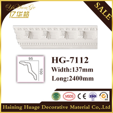 HG7112 lightweight pu architectural cornice moulding for home decoration