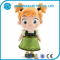 2015 new style lovely wholesale Tin Toy Adventure baby doll that cries