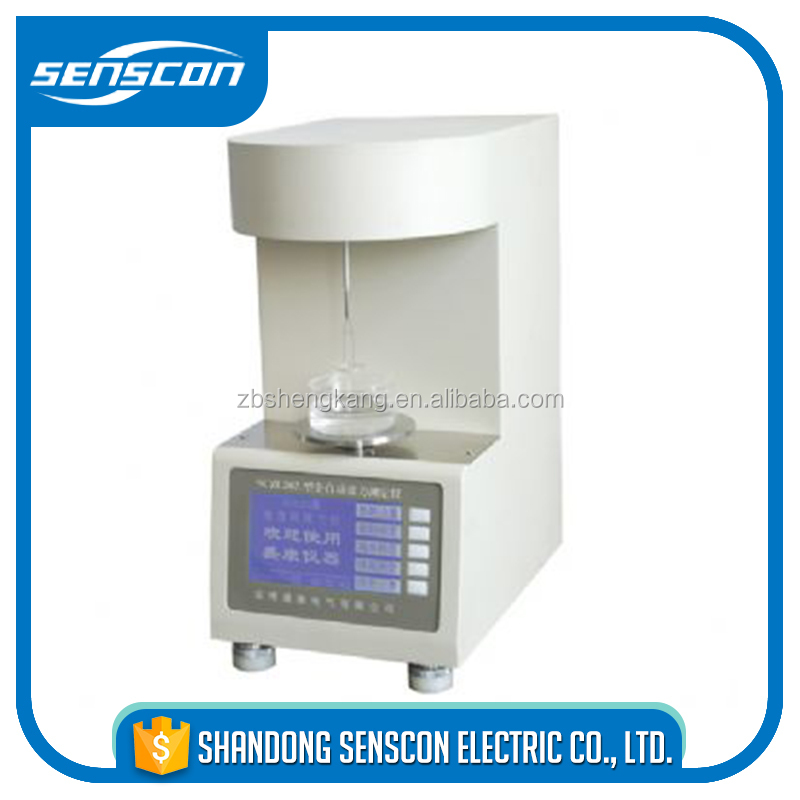 promotional company physics laboratory apparatus equipment
