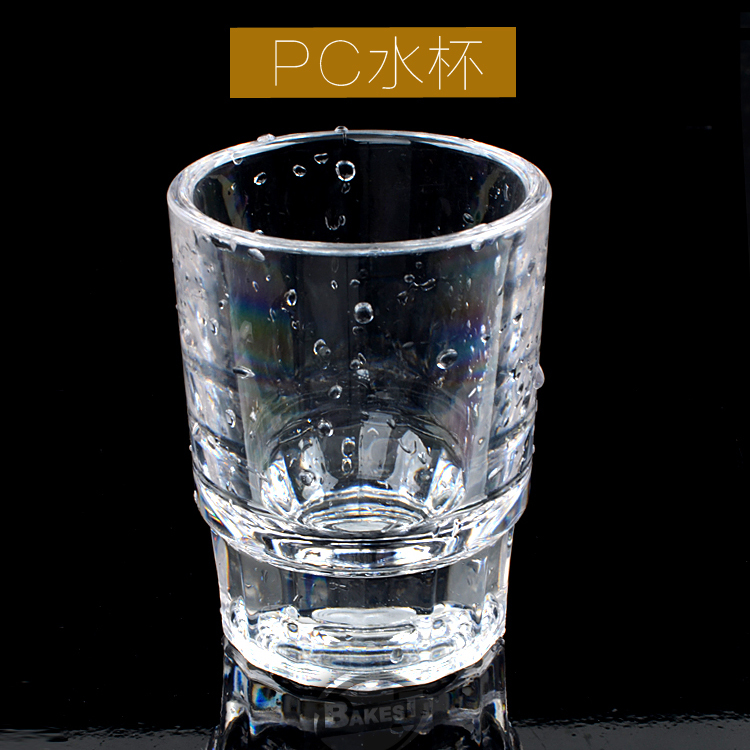 High Quality Round Transparent Plastic Wine Cup Buy