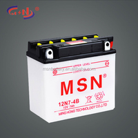 High quality Motor Battery rechargeable motorbike battery 12n7b 4b battery