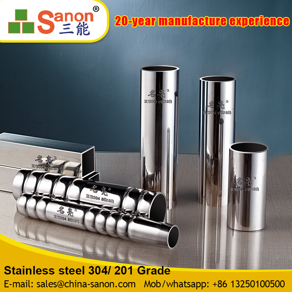 China Foshan 201 304 316 Round Polished Stainless Steel Decorative Pipe Cover