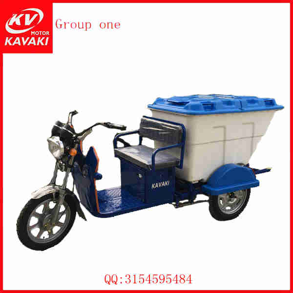 China Supplier High Quality Electric Garbage Cleaning Tricycle For Sale In Peru