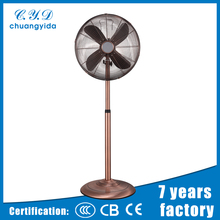 Hot sale 16 inch wholesale remote control national electric stand fan