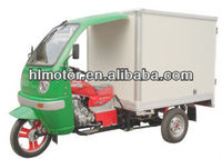 Three Wheel Passenger Cabinet Cargo Motorcycle