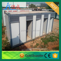 China prefabricated home/container home/mobile shower room