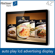 42 inch wall mount led commercial advertising display screen
