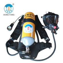 GOOD QUALITY GUARANTEE!! paint mask oxygen respirator/particulate respirator/air respirator cylinder 124004 scba