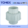 Pipe Line Fittings Rotary Unions / Rotary Joints