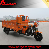 chongqing three wheel motorcycle/chinese trike motorcycle/gasoline tricycle