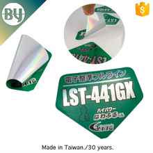 Selling all kinds of printing ic card label stickers for hologram