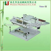 Manual Cylinder Screen Printing Machine (JN-MC S Series)