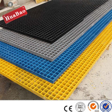 Transparent frp roofing tile/FRP grating price/solar panel support