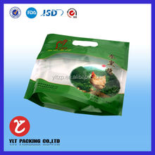 No.1288 High quality frozen packaging bag for chicken