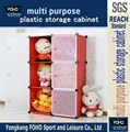 AL0023-6 Popular many cubes modular dustproof plastic cheap storage cabinet