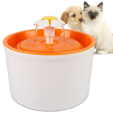 Automatic Electric 1.6L Super Silent Pet Fountain Automatic Water Dispenser for Dogs and Cats