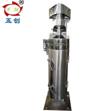 GF105 tubular VCO virgin coconut oil separate centrifuge machine for vco separation