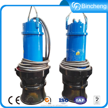 Submersible axial flow water pumping machine for irrigation