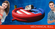 China mechanical bull manufacture Inflatable mechanical bull riding for sale