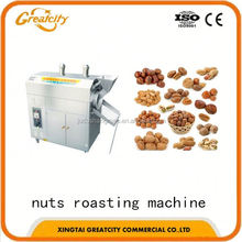 Small and medium entrepreneurs to invest nut processing machinery chestnut roasting machine for sale