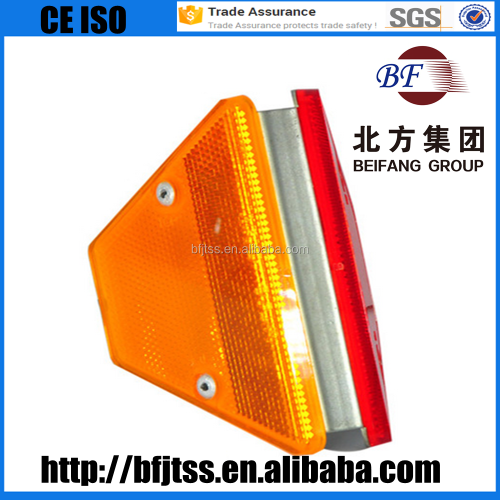 trade assurance manufactory safety product guardrail reflector
