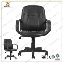 WorkWell pu or pvc ergonomic office chair with low price Kw-s3015