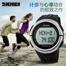 Wholesale Fashion Sports Heart Rate Watches For Runners