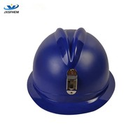 new model helmet/frosted shell safety helmet for sale-Factory direct