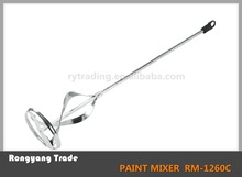 Factory Direct Sale Paint Agitator Mixer