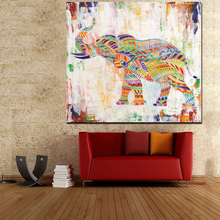 Abstract Colorful African Elephant Canvas Painting Free Sample