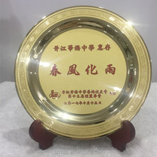 Customized 8inch brass plating gold plate, with printing logo,metal award plate