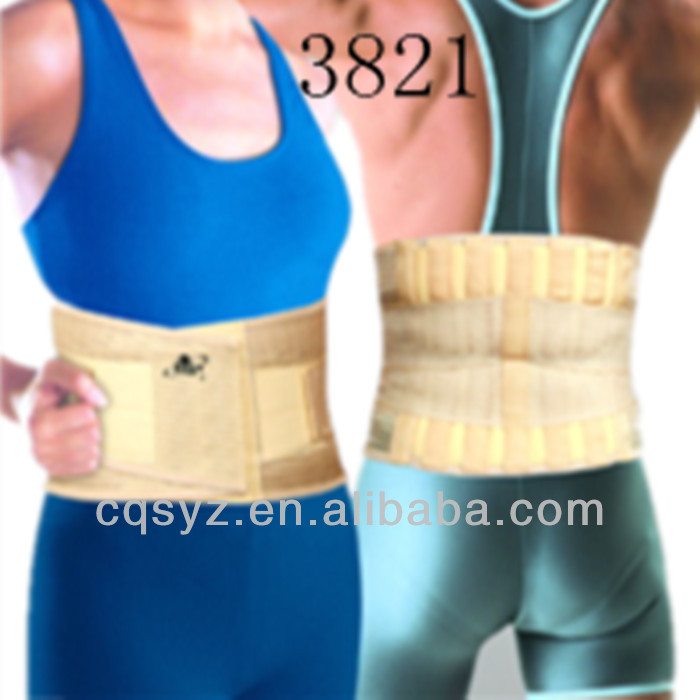Knitting elastic healthy thermal back support belt