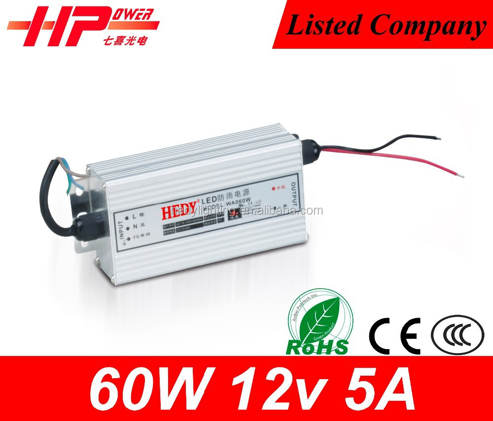 High efficiency rainproof series constant voltage single output 60w 12v 5 amp dual sim dual standby adapter