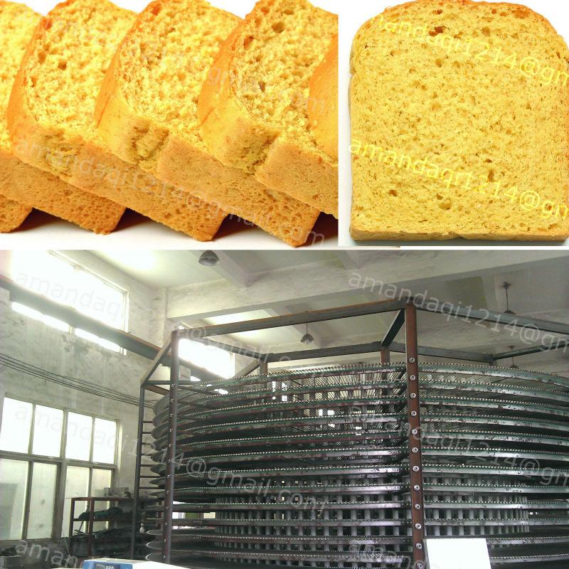 where can i buy a bread machine