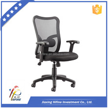 Mesh fabric adjustable PU armrest for office chair,desk chair,plastic chair price