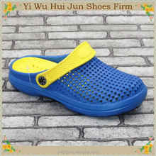 Latest Sandals For women 2015 Light Blue Strap Pretty womens Slippers
