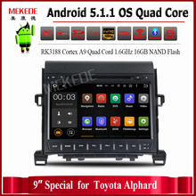 Lowest price 9 inch android 5.1.1 os quad core car radio system for Toyota Alphard with built-up wifi adapter car dvd