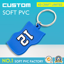 China manufacturer custom soft pvc color printing sports jersey keychains with number logo