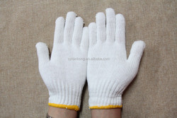 7/10 gauge white knitted cotton gloves manufacturer in china/cotton nylon fabric gloves