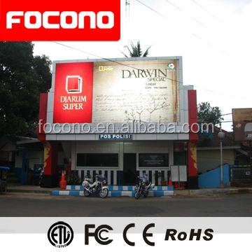 3 Years Warranty Video Display Outdoor Led Screen Sex Video China P8 Outdoor LED Display