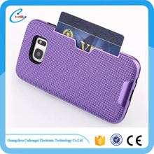 New product card storage durable wallet phone case for s7