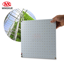 Hydroponics Vertical Grow Systems 45W Led Grow Light Panel For Vertical Grow Tower