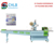 CB-500S High quality China Automatic Flow flexible plastic packaging machines