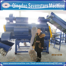 New designed pe pp film recycling washing cleaning line pe film washing line