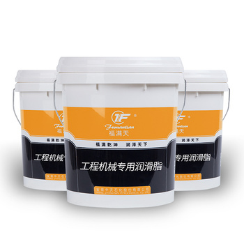 high quality 2# Construction machinery grease